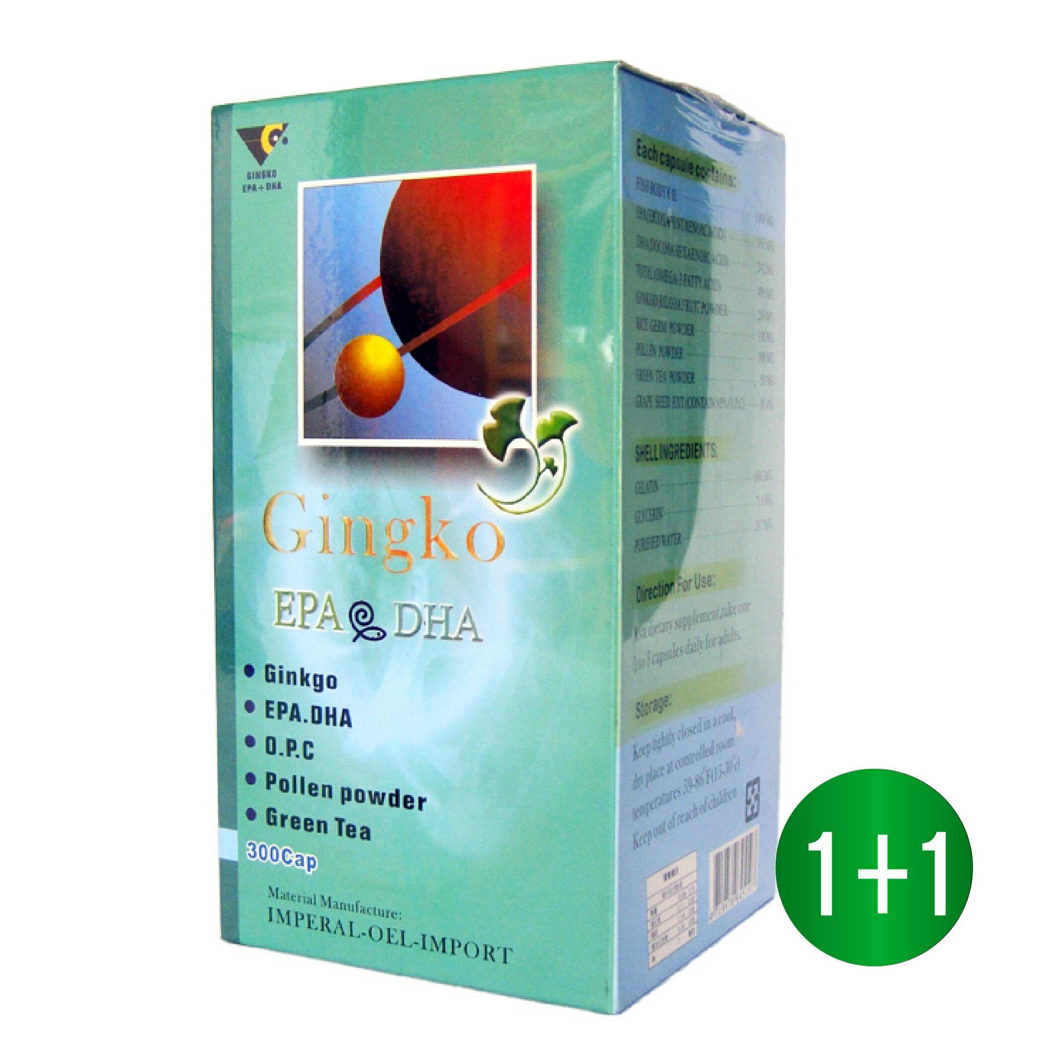 ※利清素銀杏EPA 買大送小300粒送60粒 魚油 EPA DHA Omega-3 卵磷脂 葡萄籽