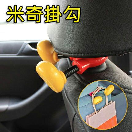 米奇 頭枕雙掛勾 汽車掛勾 置物 多功能掛勾 掛勾 汽車用品 米奇雙腳【KTWD259】(迪士尼 Disney 系列 米奇造型 多功能掛勾)