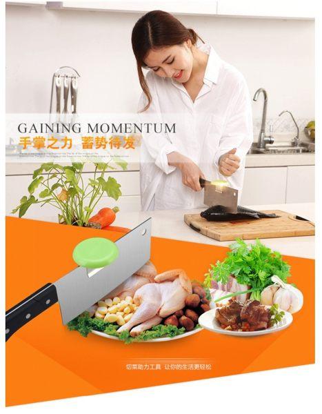 熱銷切菜助力神器 不鏽鋼助力刀帽 刀架 B50304