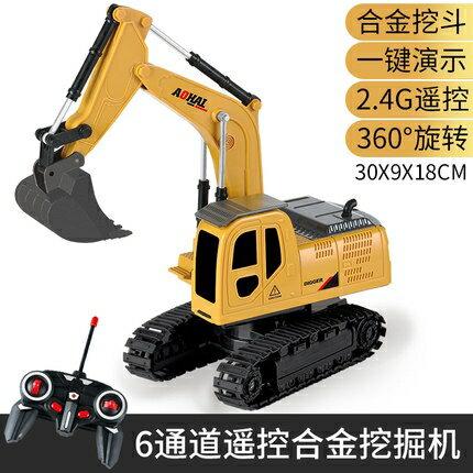 兒童挖掘機 遙控挖掘機模型仿真大號合金挖土勾機工程充電動兒童男孩玩具汽車