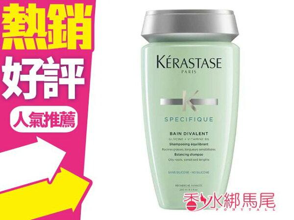 KERASTASE卡詩胺基酸平衡髮浴250ml◐香水綁馬尾◐