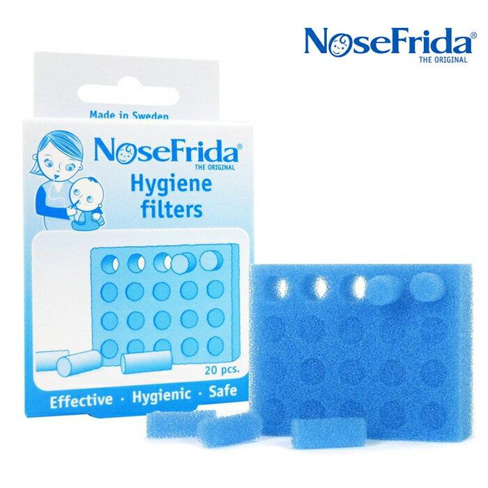 瑞典 NoseFrida 寶寶吸鼻器濾芯 口吸式吸鼻器 替換濾心 (20入/盒) 1156 好娃娃