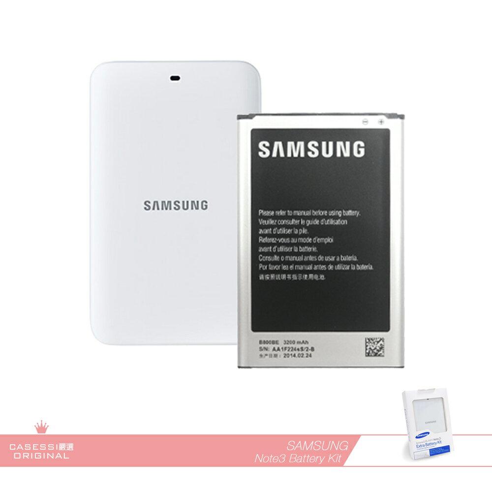 Samsung三星 Galaxy Note3 N900 / N9005 / N900U(B800BC) 3200mAh原廠電池 + 原廠座充 組合 原廠充電組/ 原廠手機充電器【韓國製】【全新盒裝】