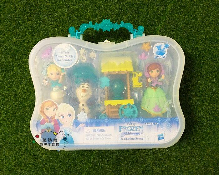 ~~ ~美國孩之寶 x Disney~Little Kingdom迪士尼 Frozen 冰