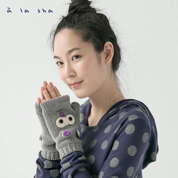a la sha:àlashamucha小浣熊針織半指手套