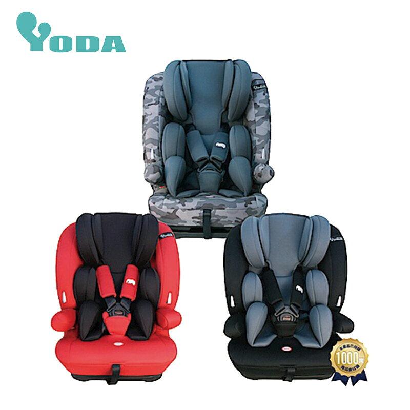 【YoDa】第二代成長型兒童安全座椅(3色)適合9個月~12歲 汽座-米菲寶貝 1