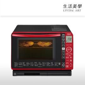 嘉頓國際 日版 日立 HITACHI【MRO-TS7】水波爐 微波爐 烤箱 23L 過熱水蒸氣 2017年 MRO-SS7 新款