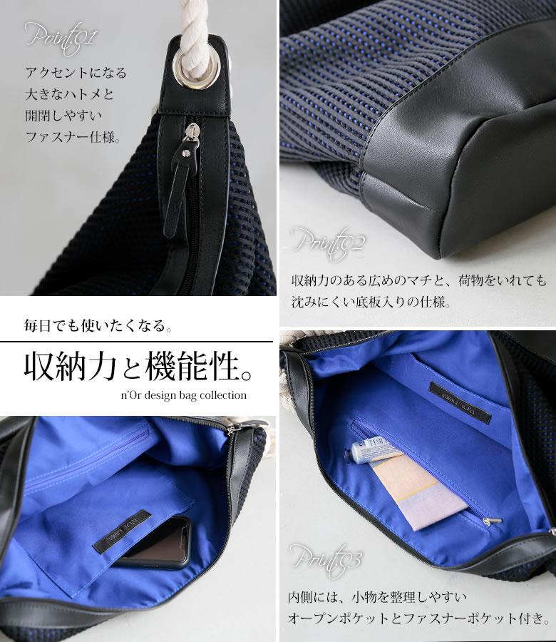 日本osharewalker /  輕盈網眼肩背包 -cj-17325-日本必買 日本樂天直送(4968)滿額免運 8