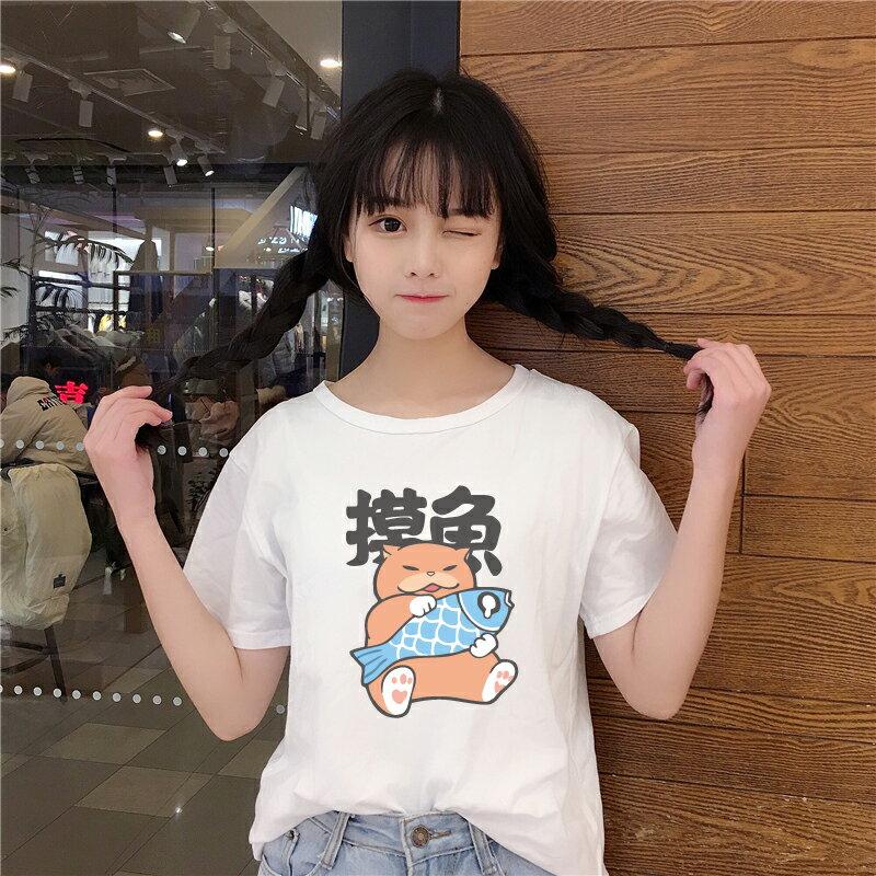 KUSO 搞笑 情侶裝 純棉短T MIT台灣製【Y0886-7】萌寵 摸魚貓 動物萌寵 快速出貨 8