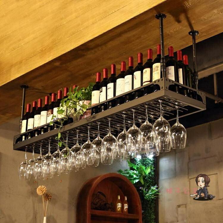 【快速出貨】吧台吊架美式懸掛紅酒杯架吧台鐵藝吊頂吊架酒杯架倒掛高腳杯架酒吧酒架 凯斯盾數位3C 交換禮物 送禮