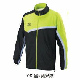 [陽光樂活] MIZUNO 美津濃 男款 針織運動套裝 上衣外套 32TC553609