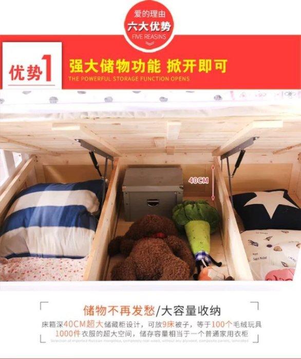 綠巨人家具網*1.35米高低床雙層床1.5米成人實木兒童床上下床子母床雙人床上下舖母子床,樂天雙11