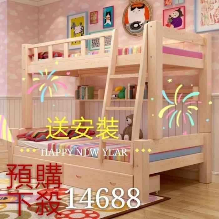 綠巨人家具網*現代簡約實木1.6米成人床5尺雙層床兒童床1.2米上下床高低子母床母子床上下鋪,樂天雙11