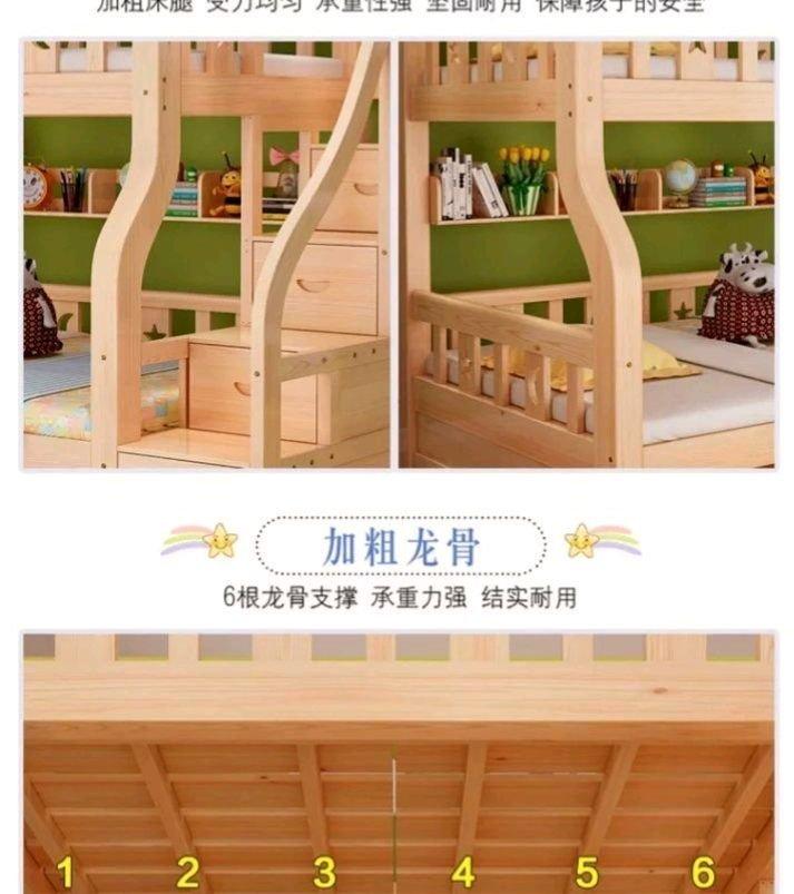 雙層床 上下舖 上下床 實木 彎腿 兒童床 滑梯 子母床 原木色【A-37】綠巨人家具