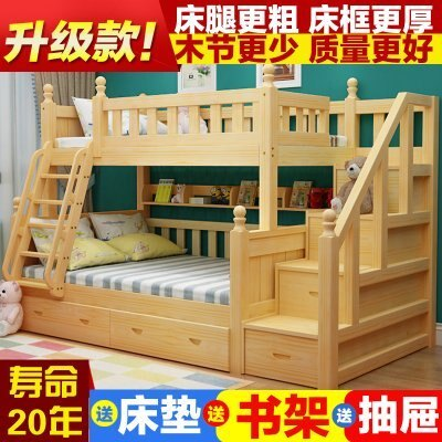 加強版梯櫃 上下舖 雙層床 上下床 滑梯 梯櫃 爬梯 可拆式 兒童床 子母床【A-3】綠巨人家具