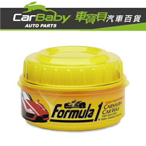 CarBaby車寶貝汽車百貨:【車寶貝推薦】Formula1巴西棕櫚1號至尊蠟皇(大)13762