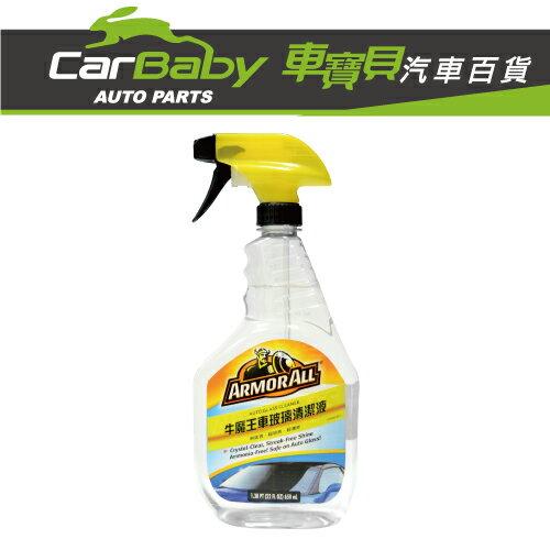 【車寶貝推薦】牛魔王 車玻璃清潔劑