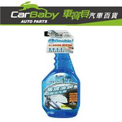 【車寶貝推薦】極銳澤玻璃油膜去除亮光劑 850ml