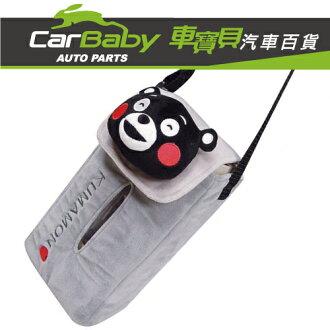 【車寶貝推薦】熊本熊KUMAMON-面紙盒掛袋