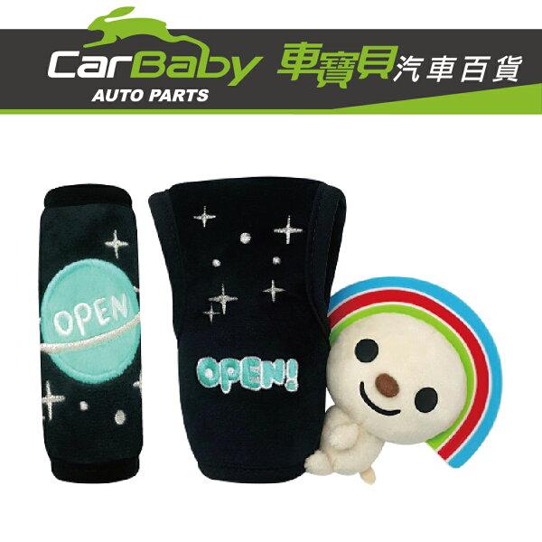 CarBaby車寶貝汽車百貨:【車寶貝推薦】OPEN!星球排檔頭+手煞車護套組(台灣製)