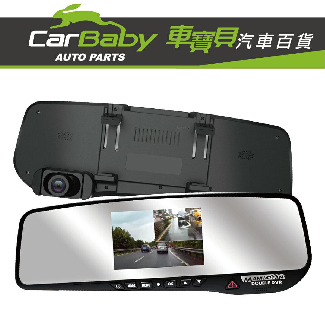 【車寶貝推薦】曼哈頓 RS6D HDR雙鏡頭後視鏡行車記錄器