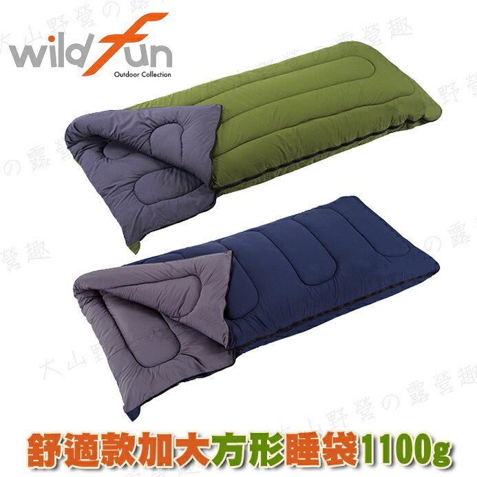 【露營趣】中和安坑 台灣製 WILDFUN 野放 CX003 舒適款加大方形睡袋1100g 化纖睡袋 纖維睡袋 可拼接全開 Coleman LOGOS 可參考