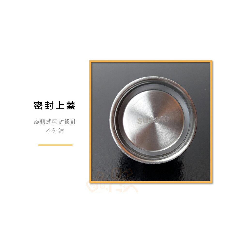 ORG《SD1810e》500ml 316不鏽鋼 內陶瓷 不鏽鋼保溫杯 保溫瓶 保溫壺 手提保溫杯 陶瓷保溫杯 不鏽鋼杯 7