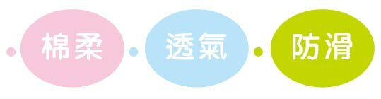 『121婦嬰用品館』KUKU 棉球襪S M L 4