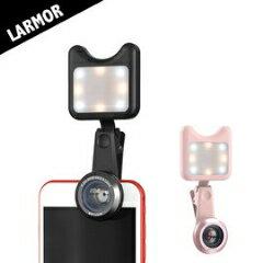 【Larmor LM-3FL 多功能自拍神器專業補光燈+手機廣角鏡頭套裝組-9種燈光模式/0.36x廣角/15x微距鏡頭/創意攝影】【風雅小舖】