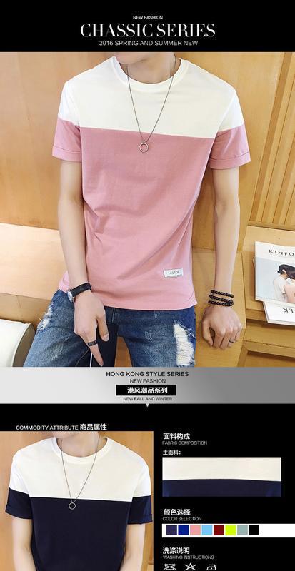 男裝圓領短袖T恤青少年修身純色棉體恤潮流半袖衣服1入