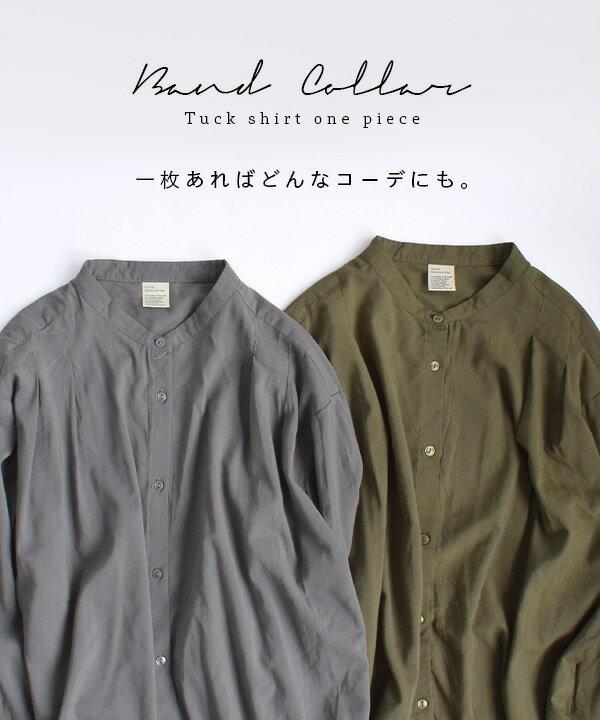日本e-zakkamania  /  秋冬簡約短領長版襯衫 罩衫  /  32667-2000264  /  日本必買 日本樂天直送  /  件件含運 2