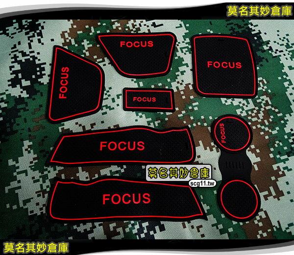 2S054莫名其妙倉庫【置物空間墊】FOCUSMK2.509-12年門槽墊防滑墊MK2.5