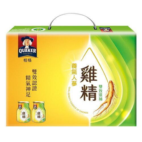 桂格養氣人蔘雞精禮盒68ml*8入/盒【愛買】