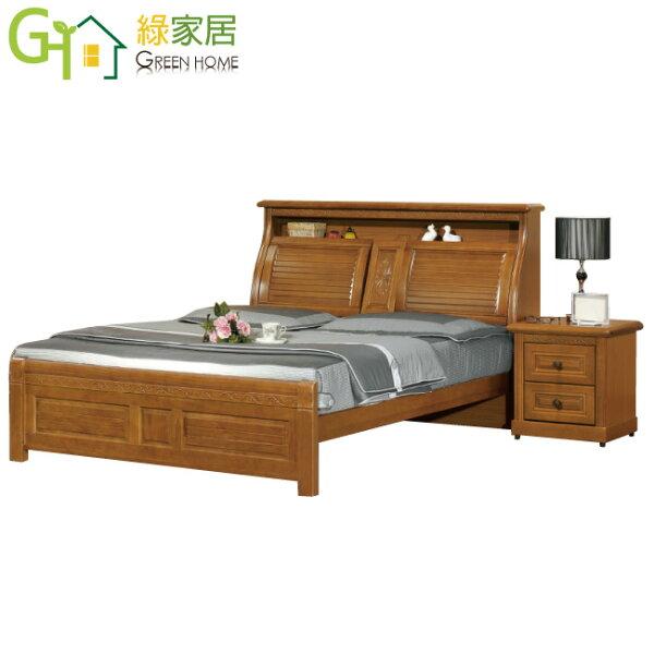 【綠家居】米納樟木紋5尺實木雙人床台(不含床墊&床頭櫃)