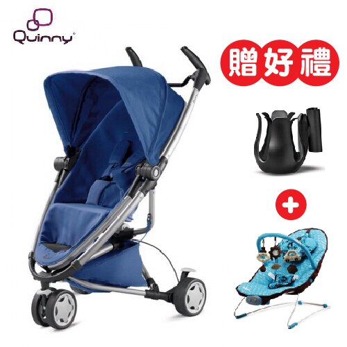 【贈提籃+專用杯架+搖搖椅】荷蘭【Quinny】Zapp Xtra2嬰兒推車(銀管藍)