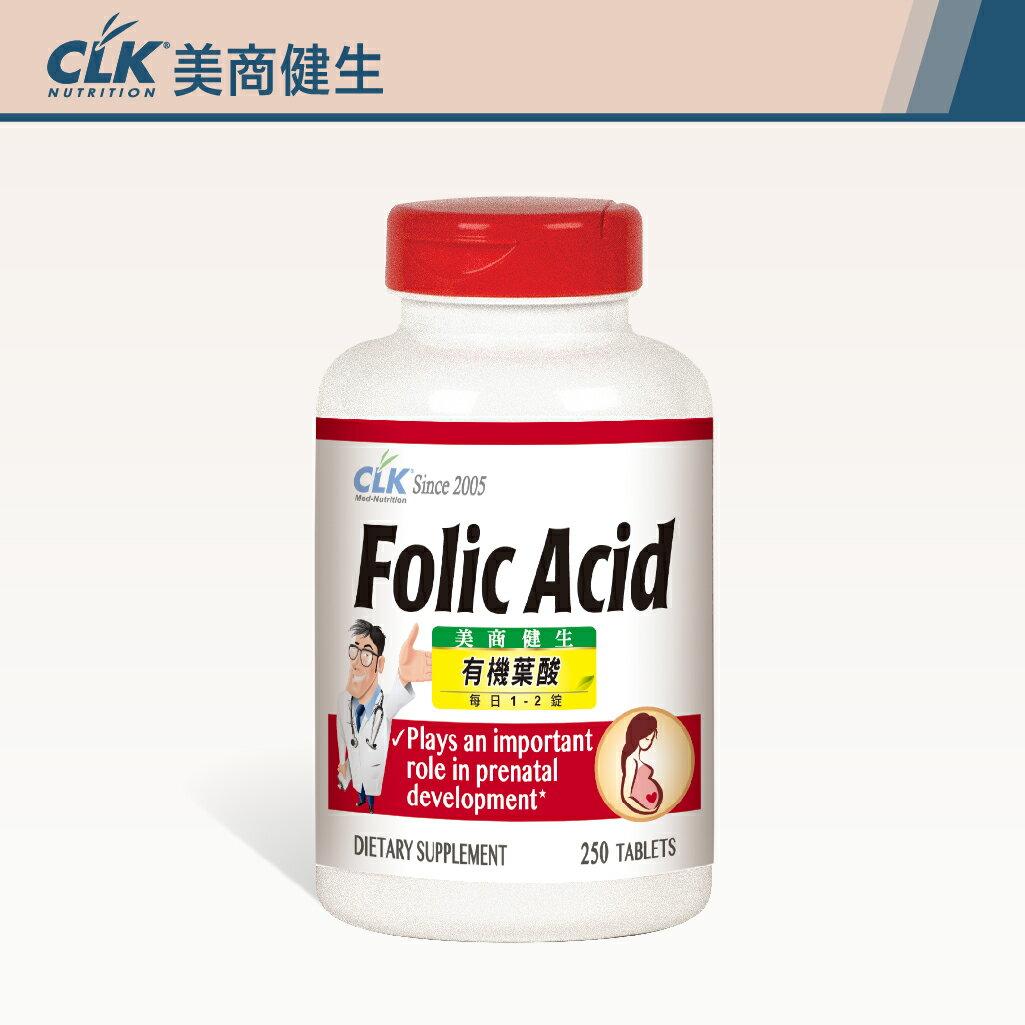 美生藥局|【CLK健生生技】舒孕 葉酸錠250錠