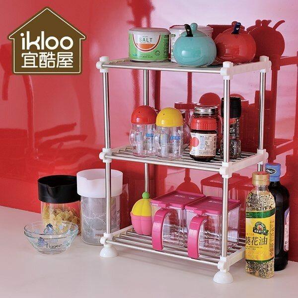 Loxin【SG0820】ikloo~不鏽鋼多功能三層置物架 瓶罐收納架 調味罐 浴室收納架 廚房收納架