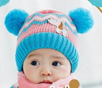 Lemonkid◆可愛狗狗閃電彩色條紋耳朵雙毛球造型兒童保暖毛線帽-淺粉(藍球)