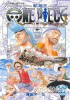 航海王漫畫書推薦到航海王37就在樂天書城推薦航海王漫畫書