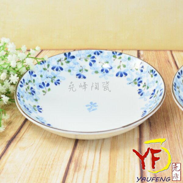★堯峰陶瓷★餐桌系列 日本美濃燒 6.5吋 芽 湯盤 圓盤 餐盤