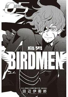 BIRDMEN~鳥男05