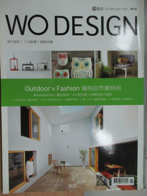 【書寶二手書T1/設計_YJU】Wo design屋設計_8期_擁抱自然最時尚等