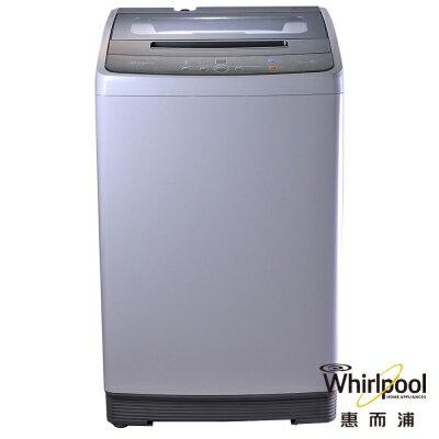 昇汶家電批發:Whirlpool 惠而浦 WV10AN 亞太直立式洗衣機 10KG