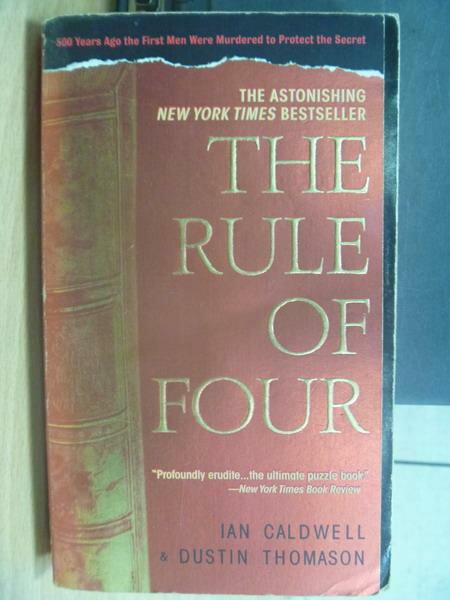 ~書寶 書T7/原文小說_MFG~The Rule of Four