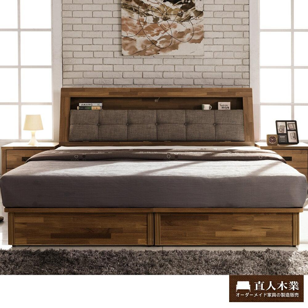 【日本直人木業】KELT積層木5尺雙人抽屜床組(床底有2個收納抽屜)