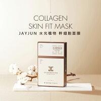 網購醫美品牌藥妝到韓國熱賣  JAYJUN~水光植物幹細胞面膜兩部曲(單片入) SP嚴選家