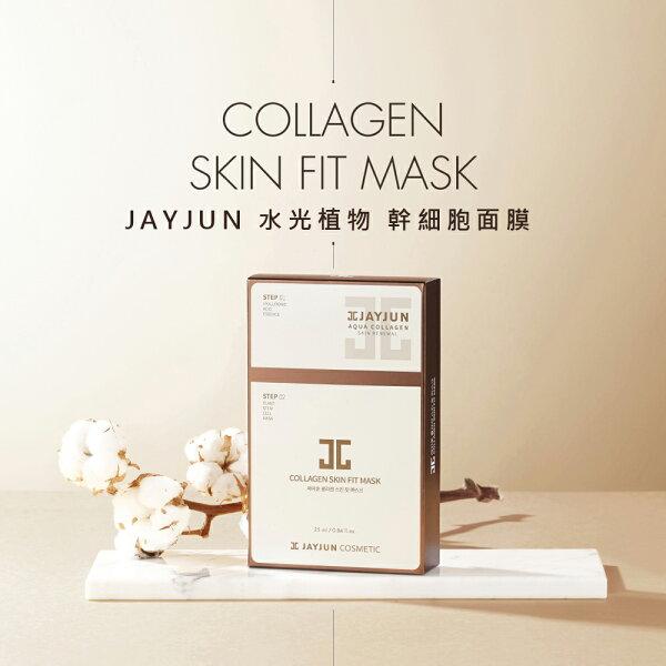 韓國熱賣JAYJUN~水光植物幹細胞面膜兩部曲(10片入)SP嚴選家