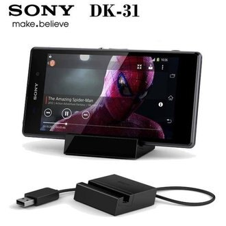 原廠座充 Sony Xperia Z1 DK31 原廠充電器/充電座/原廠磁性充電底座【馬尼行動通訊】