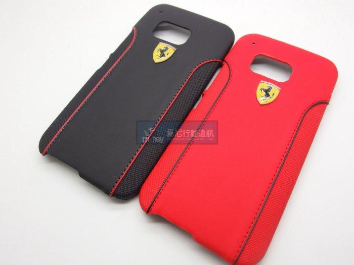 法拉利 Ferrari 賽道系列 PU背蓋 HTC ONE M9/手機殼/保護殼/背蓋/硬殼/手機套【馬尼行動通訊】