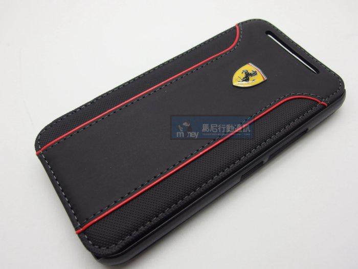 法拉利 Ferrari 賽道系列 PU側開式皮套 HTC ONE M9/手機殼/保護套/手機套/側翻套【馬尼行動通訊】